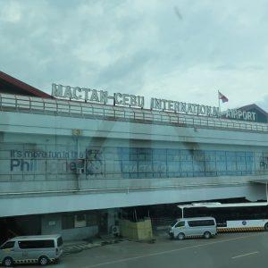 フィリピン航空 搭乗記