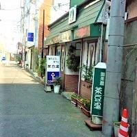 茶豆湯(横須賀中央)