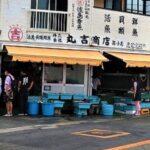 丸吉商店(佐島)