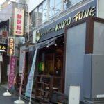 オーシャンダイニング KUROFUNE-黒船(横須賀中央)