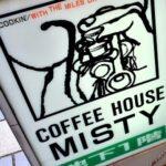 Misty-ミスティ(横須賀中央)